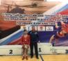 Открытый турнир по самбо в Рязани